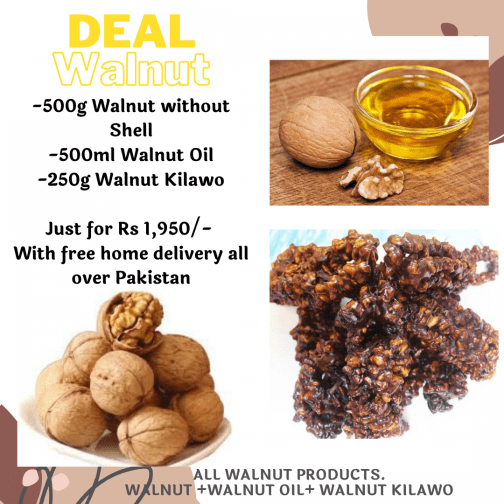 Walnut organic Products