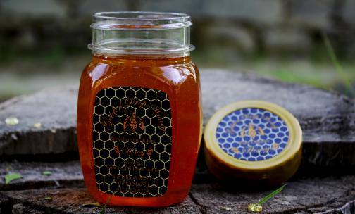 Hunza Raw and Organic Russian Olive Honey